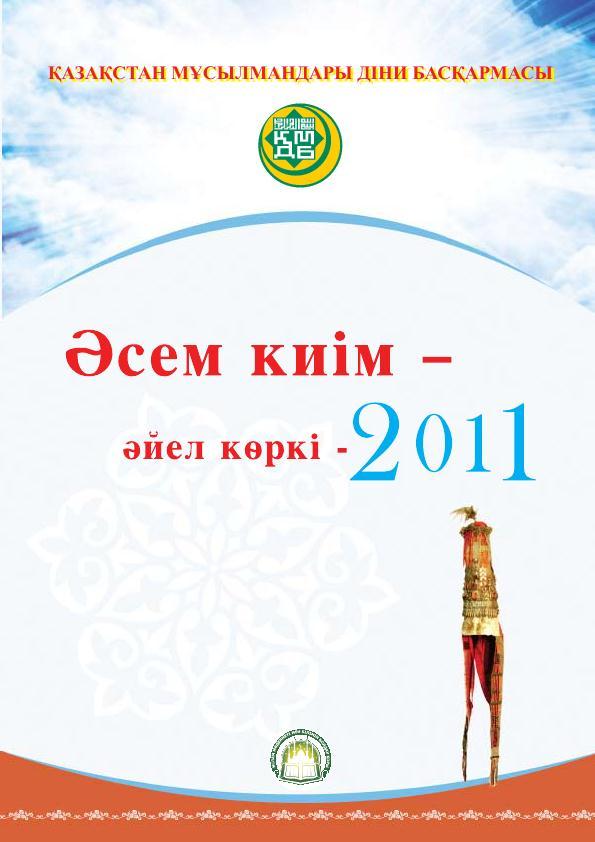 Діни кітаптар - КІТАПХАНА - Каталог файлов - Cak.clan.su Қазақша ...